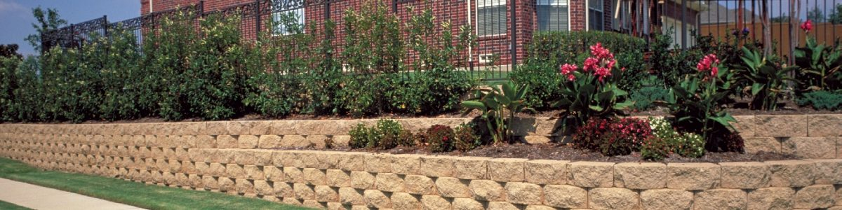 architectural concrete block retaining walls paving stones garden wall - Garden Wall